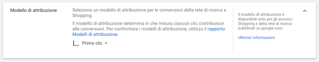 Modello di attribuzione primo clic